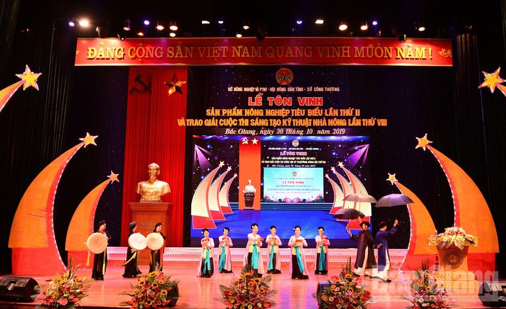 sản phẩm nông nghiệp tiêu biểu tỉnh Bắc Giang, Tôn vinh 22 sản phẩm nông nghiệp tiêu biểu tỉnh Bắc Giang lần thứ II