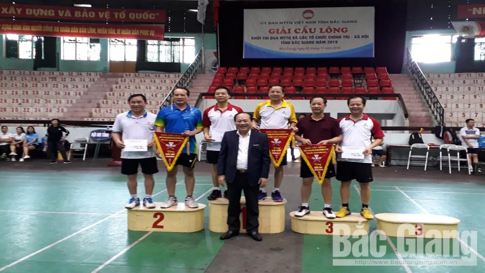 Giải cầu lông Khối thi đua MTTQ và các tổ chức Chính trị - Xã hội tỉnh Bắc Giang năm 2019