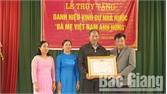 """Mẹ Dương Thị Hiển được truy tặng Danh hiệu vinh dự Nhà nước """"Bà mẹ Việt Nam Anh hùng"""""""