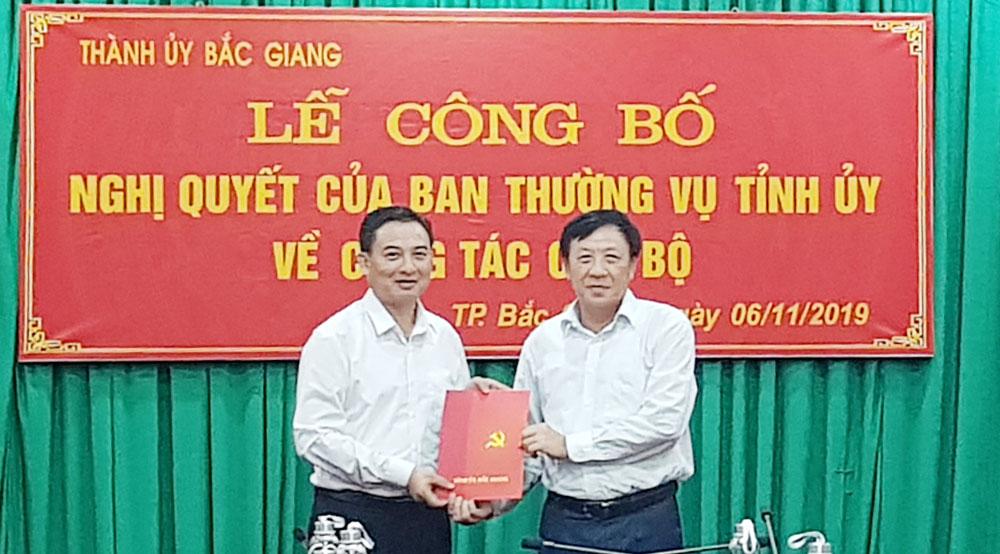 Thành ủy, TP Bắc Giang, Chủ tịch UBND TP Bắc Giang