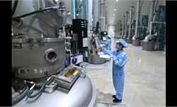 Ngành công nghiệp công nghệ cao Bắc Giang