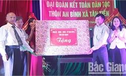 Trưởng Ban Tổ chức Tỉnh ủy Nguyễn Công Thức dự Ngày hội Đại đoàn kết toàn dân tại TP Bắc Giang