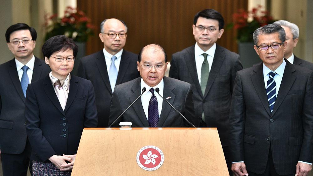 Bạo lực, Hong Kong (Trung Quốc), Đại học Khoa học và Công nghệ Hong Kong