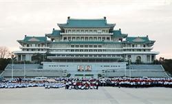 Chuyên gia Hàn Quốc: Nhà lãnh đạo Kim Jong-un có thể đang lên kế hoạch xây dựng Triều Tiên thành quốc gia du lịch