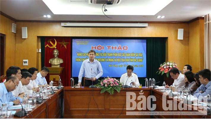 Bắc Giang: Tăng cường đấu tranh phản bác quan điểm sai trái, thông tin xấu, độc trên Internet, mạng xã hội