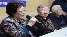 """Hàn Quốc bắt đầu xét xử vụ kiện liên quan đến """"phụ nữ mua vui"""" thời chiến"""