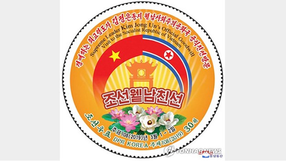 Rodong Sinmun highlights DPRK-Vietnam relations