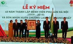 Phó Chủ tịch nước Đặng Thị Ngọc Thịnh dự Lễ kỷ niệm 40 năm ngày thành lập Bệnh viện Phụ sản Hà Nội