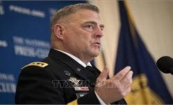 Mỹ cam kết huy động toàn bộ năng lực quân sự để bảo vệ Hàn Quốc