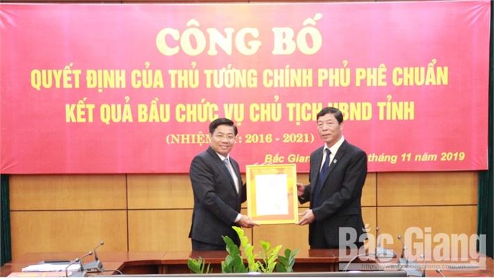 Công bố quyết định của Thủ tướng Chính phủ phê chuẩn đồng chí Dương Văn Thái là Chủ tịch UBND tỉnh