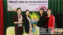Cụm thi đua hội liên hiệp phụ nữ các tỉnh phía Bắc tổng kết công tác năm 2019