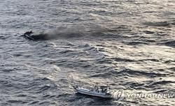 6 thuyền viên Việt Nam mất tích ngoài khơi đảo Jeju (Hàn Quốc)