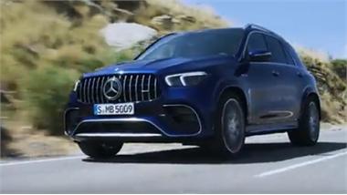 Bộ đôi Mercedes-AMG GLE 63 S và GLS 63 2021 ra mắt người dùng