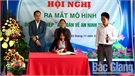 Bắc Giang: Ra mắt mô hình doanh nghiệp 'An toàn về an ninh trật tự'