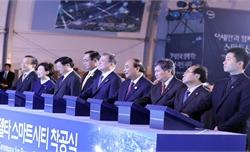 Thủ tướng Nguyễn Xuân Phúc dự Lễ động thổ xây dựng thành phố thông minh Eco-Delta Busan