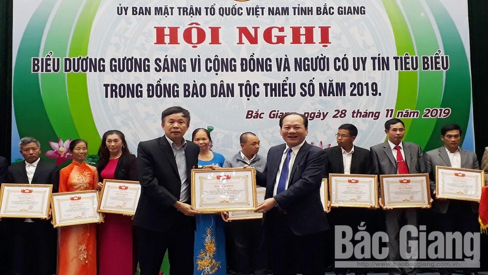 Bắc Giang: Biểu dương gương sáng vì cộng đồng và người có uy tín tiêu biểu trong đồng bào dân tộc thiểu số