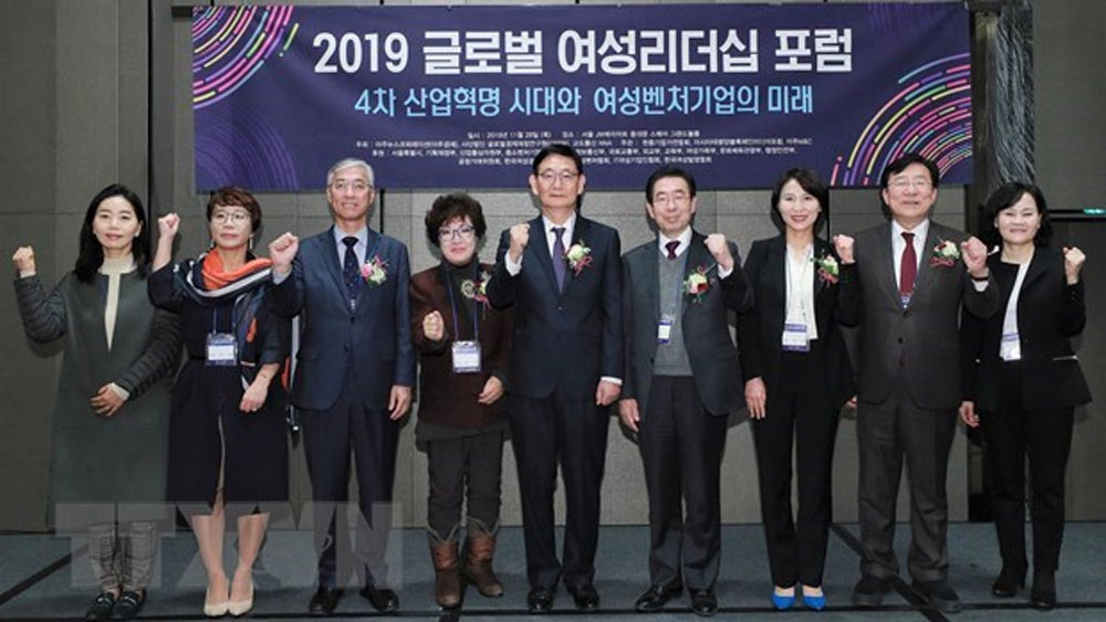 First Global Women, Leadership Summit 2019, women's role,  social and economic activities, political activities, cultural exchange