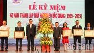 Nhà hát Chèo Bắc Giang kỷ niệm 60 năm thành lập