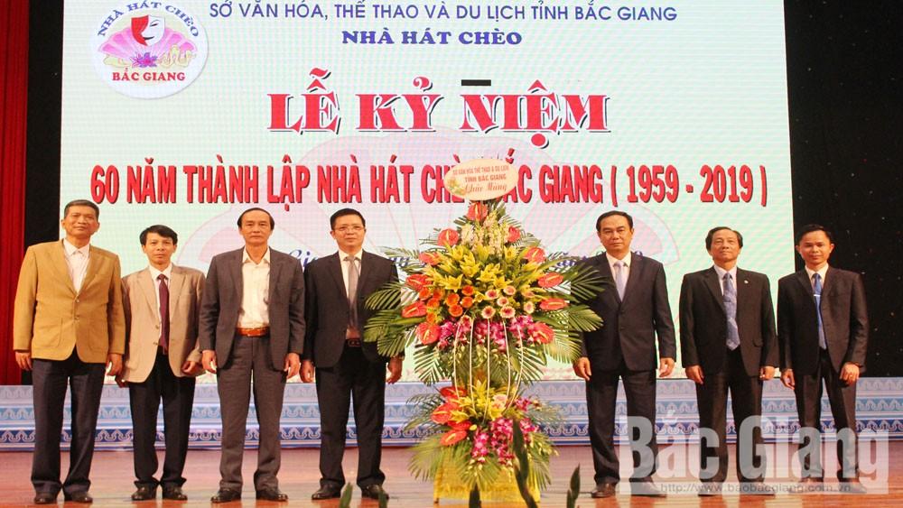 Nhà hát Chèo Bắc Giang, 60 năm thành lập,