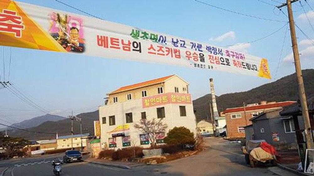 Hàn Quốc, xây làng Việt Nam, quê hương huấn luyện viên Park Hang-seo