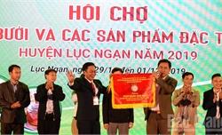 Tiêu thụ hơn 800 tấn quả tại Hội chợ cam, bưởi và các sản phẩm đặc trưng huyện Lục Ngạn