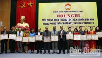 """Ủy ban MTTQ tỉnh Bắc Giang biểu dương 36 điển hình trong phong trào """"Đoàn kết, sáng tạo"""""""