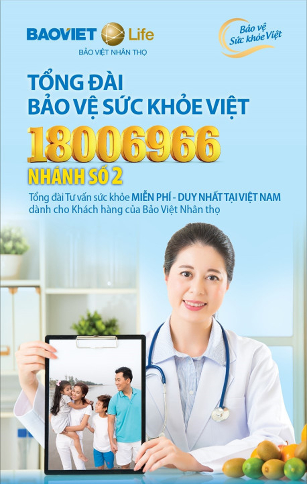 Bảo việt nhân thọ, Bắc Giang,  quyền lợi bảo hiểm, khách hàng, rủi ro trong cuộc sống
