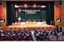 Khai mạc kỳ họp thứ 9, HĐND tỉnh Bắc Giang, khóa XVIII