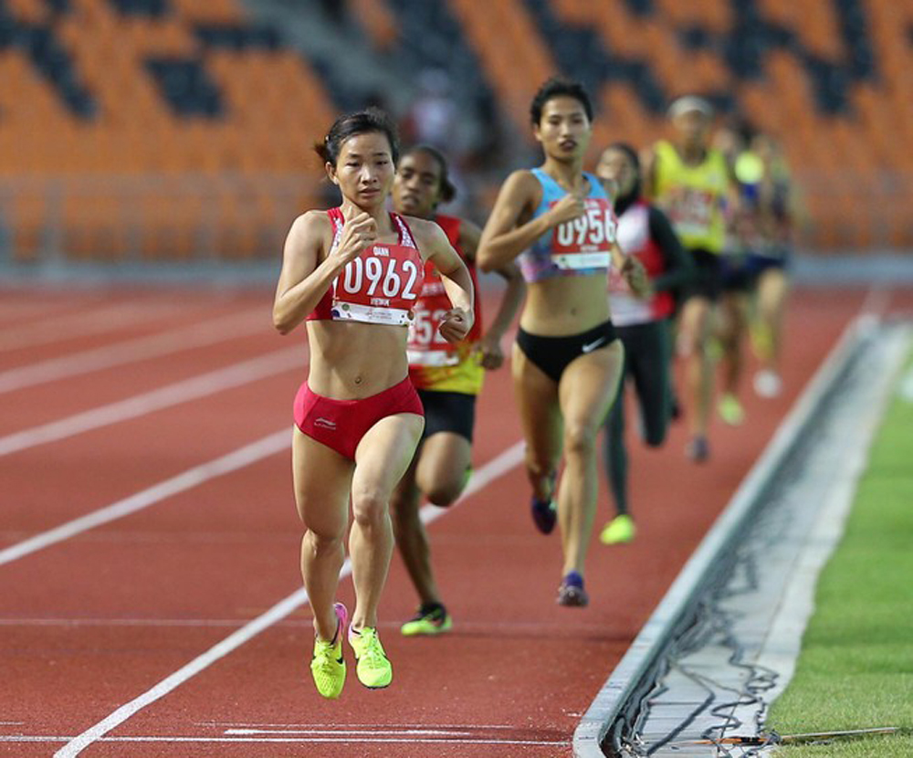 Bac Giang's athlete, Nguyen Thi Oanh, gold medal, 1500 meter run, 30th Sea Games, Bac Giang province, highest achievement