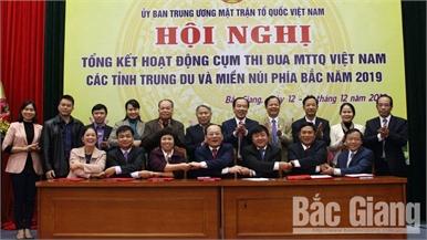 Cụm thi đua MTTQ Việt Nam các tỉnh trung du và miền núi phía Bắc: Tổng kết, chia sẻ nhiều kinh nghiệm, cách làm sáng tạo trong công tác mặt trận