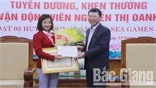 UBND tỉnh Bắc Giang tuyên dương, khen thưởng VĐV điền kinh Nguyễn Thị Oanh