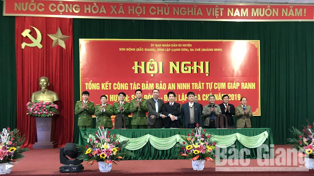 Tổng kết công tác bảo đảm an ninh trật tự cụm giáp ranh ba huyện