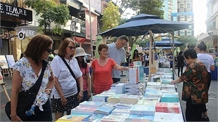 2020 Book Road Festival to feature 60,000 books