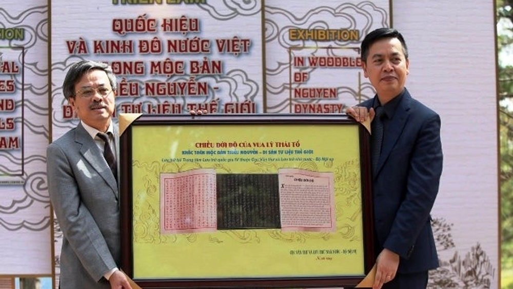 Wooden block exhibition on Vietnam's names and capitals held