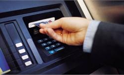 Chuyển tiền nhầm tài khoản có lấy lại được không?