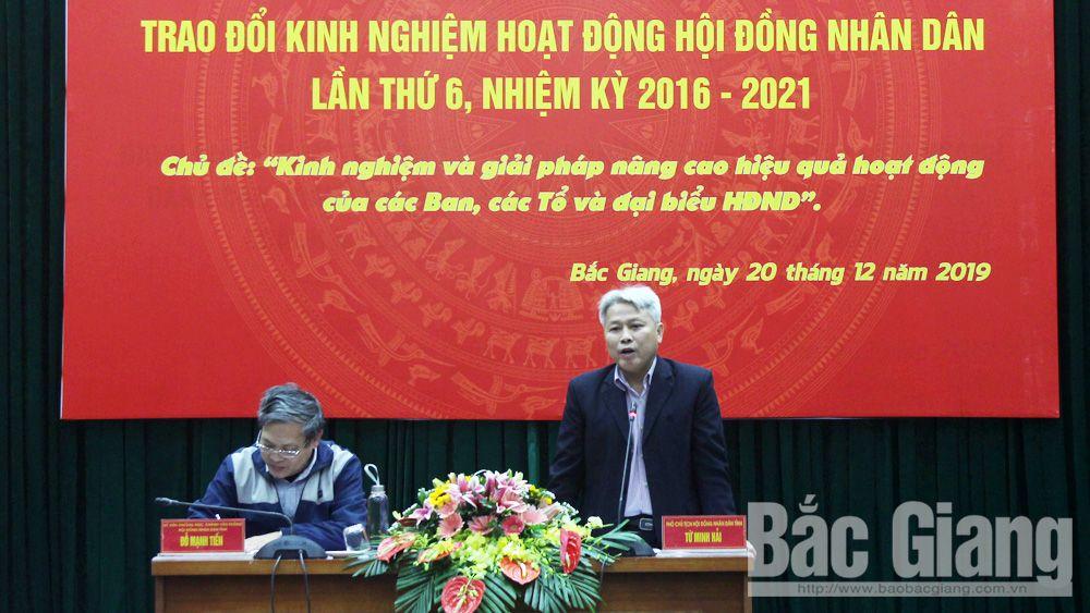 Trao đổi kinh nghiệm trong hoạt động của các ban, tổ và đại biểu HĐND tỉnh Bắc Giang