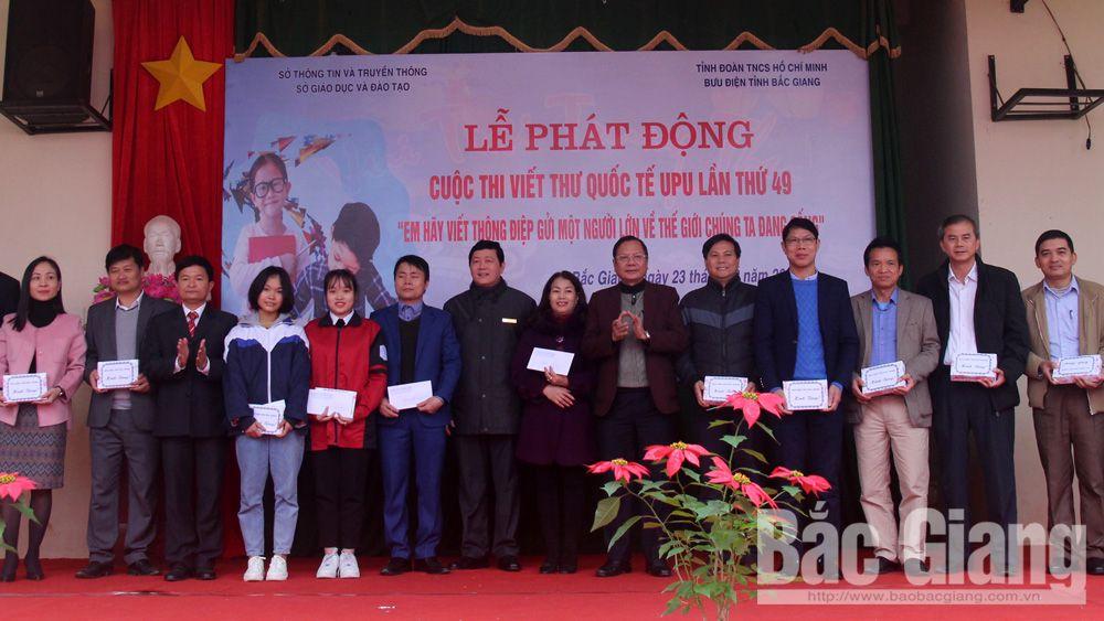 Bắc Giang: Hưởng ứng Cuộc thi viết thư UPU quốc tế lần thứ 49 năm 2020