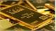 Giá vàng đạt đỉnh cao mới, cao nhất trong 3 tháng qua