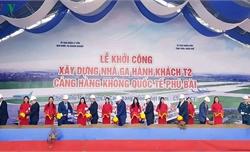 Khởi công xây dựng Nhà ga T2- Cảng hàng không quốc tế Phú Bài