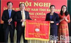 Tiếp tục củng cố khối đại đoàn kết, thực hiện thắng lợi nhiệm vụ chính trị, KT-XH địa phương