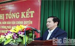 Bắc Giang: Tiếp tục nắm chắc tình hình nhân dân, triển khai hiệu quả năm dân vận khéo 2020