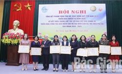 Hội Liên hiệp Phụ nữ tỉnh Bắc Giang nhận cờ thi đua xuất sắc toàn quốc