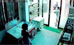 Cảnh giác trước thủ đoạn lừa các em nhỏ ở nhà một mình để chiếm đoạt tài sản