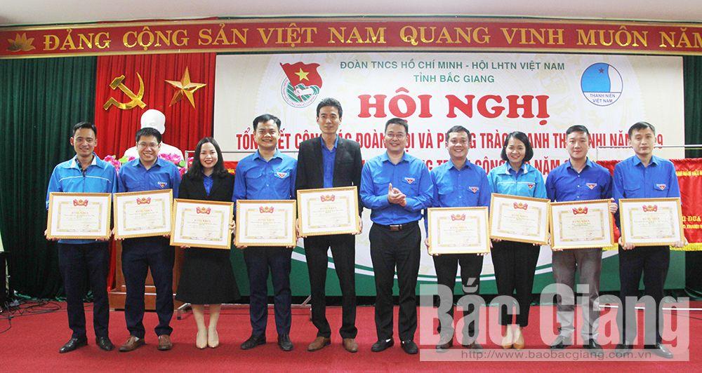 Bắc Giang, Hội Liên hiệp Thanh niên tỉnh, Tỉnh đoàn Bắc Giang, công tác đoàn, thanh niên