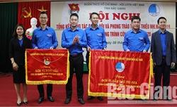 Tỉnh đoàn, Hội LHTN tỉnh Bắc Giang được tặng cờ thi đua toàn quốc