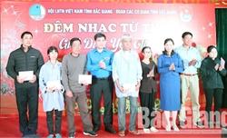 """Tổ chức """"Đêm nhạc từ thiện – Giai điệu yêu thương"""" tại Bệnh viện Ung bướu Bắc Giang"""
