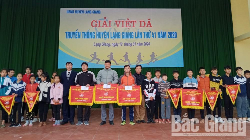 Giải việt dã huyện Lạng Giang, giải việt dã Báo Bắc Giang, huyện Lạng Giang