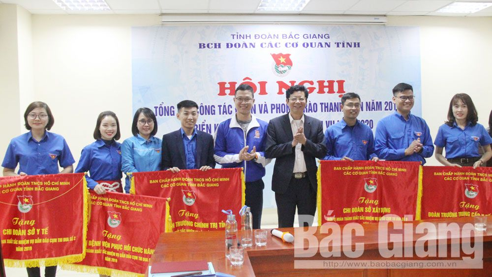 Tổng kết công tác đoàn, đoàn CCQ tỉnh, Bắc Giang.