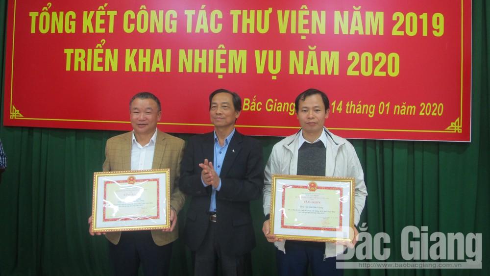 Thư viện Bắc Giang, Thư viện tỉnh Bắc Giang, Phòng đọc Thư viện tỉnh Bắc Giang