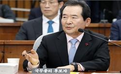 Tân Thủ tướng Hàn Quốc cam kết thúc đẩy kinh tế và hợp tác với Quốc hội